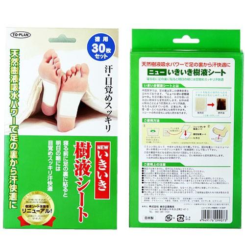 Miếng Dán Thải Độc Chân To-Plan Kenko Sheet của Nhật Bản, giá chỉ ...