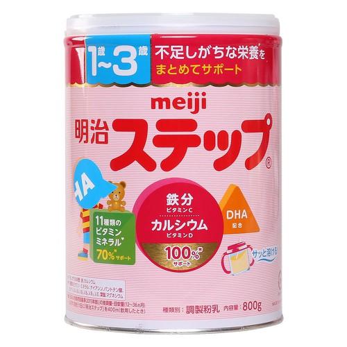 Sữa bột meiji 1-3 hộp 820g