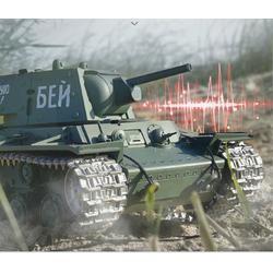 Xe tăng điều khiển từ xa - Xe tăng xích kim loại Russia
