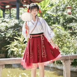 Trang phục cô gái Trung Hoa siêu dễ thương