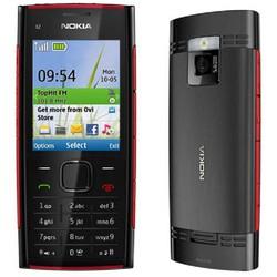 Nokia X2 00 Pin Sạc Đầy Đủ