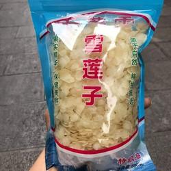 Tuyết Liên Tử - Bồ Mễ - túi 500g- chè dưỡng nhan