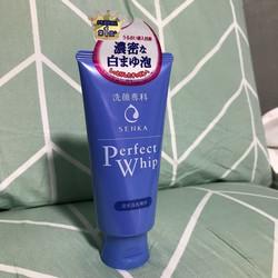 Sữa rửa mặt Perfect Whip _ Nhật
