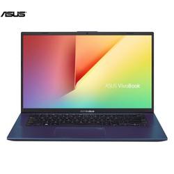Laptop Asus Vivobook 14 A412FA-EK156T Core i3-8145U-Win10 - Hàng Chính Hãng - A412FA-EK156T