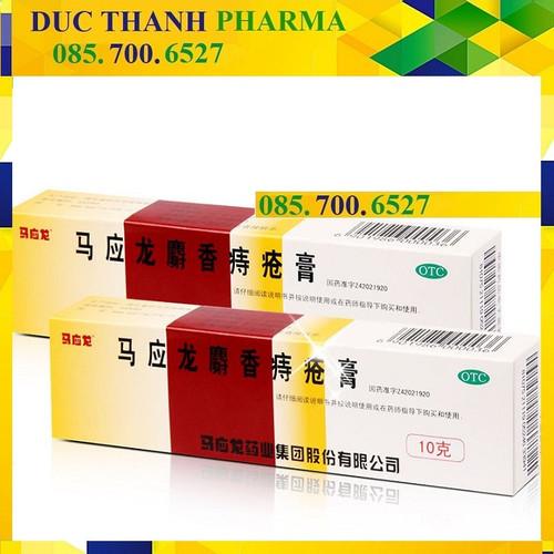 thuốc bôi 2 hộp trĩ nội trĩ ngoại - 11344412 , 19729958 , 15_19729958 , 150000 , thuoc-boi-2-hop-tri-noi-tri-ngoai-15_19729958 , sendo.vn , thuốc bôi 2 hộp trĩ nội trĩ ngoại