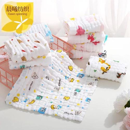 Set 5 khăn mặt xô sợi tre cho bé