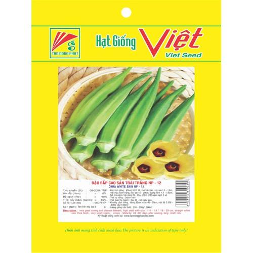 Hạt giống đậu bắp trái trắng 10g - 12064924 , 19693091 , 15_19693091 , 25000 , Hat-giong-dau-bap-trai-trang-10g-15_19693091 , sendo.vn , Hạt giống đậu bắp trái trắng 10g