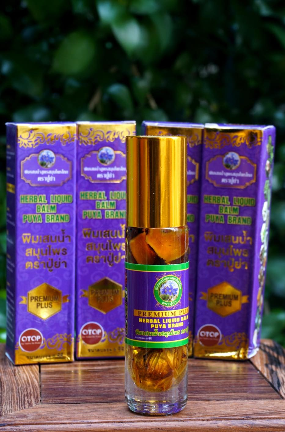 Dòng cao cấp - Dầu Gió 19 Loại Thảo Dược Thái Lan 8ml - Herbal Liquid Balm Puya Brand - Chính hãng chuyên Sỉ và Lẻ