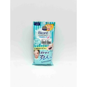 khăn giấy ướt tẩy trang Biore nhật Bản 10 miếng - 437