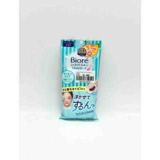 khăn giấy ướt tẩy trang Biore nhật Bản 10 miếng - 437 thumbnail