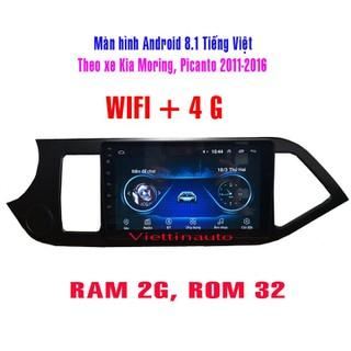 Màn hình Android chạy Sim 4G, xe Kia Morning 9 In RAM 2G ROM32G - HL 12012 thumbnail