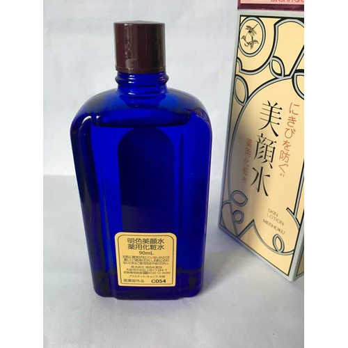 Nước hoa hồng trị mụn nhật bản meishoku bigansui medicated skin lotion - 12105511 , 19753750 , 15_19753750 , 300000 , Nuoc-hoa-hong-tri-mun-nhat-ban-meishoku-bigansui-medicated-skin-lotion-15_19753750 , sendo.vn , Nước hoa hồng trị mụn nhật bản meishoku bigansui medicated skin lotion