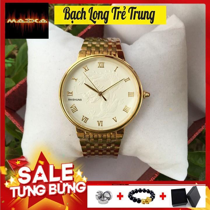 Đồng hồ đôi Bashuns Long phụng mặt trắng in nổi quyền lực sang trọng thời thượng cặp đôi - BS01 2