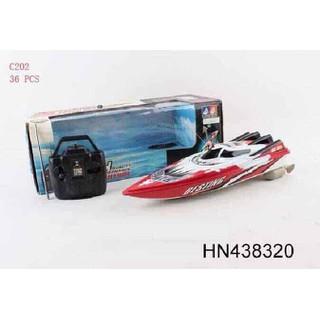 Đồ chơi cano điều khiển chạy trên nước [ĐƯỢC KIỂM HÀNG] 20403257 - 20403257 thumbnail