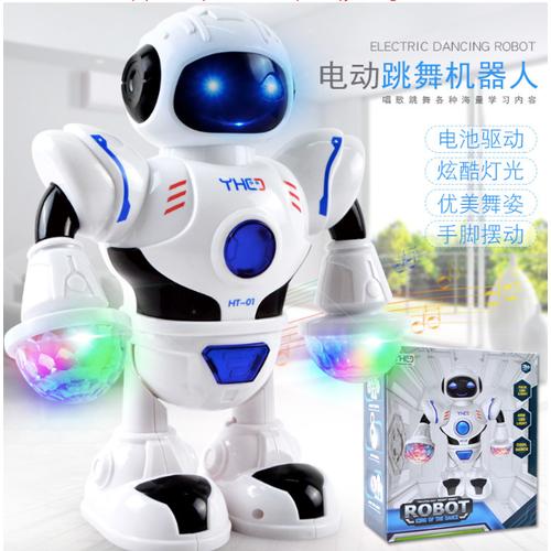 Robot nhạc