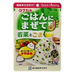 Gia vị rắc cơm rau củ mè Tanaka 33gr