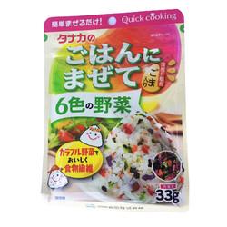 Gia vị rắc cơm rau củ 6 màu chay dùng được 33g