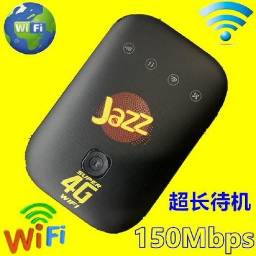 Modem phát wifi 4g zte jazz - thiết bị mạng wifi 4g - 12754411 , 20660448 , 15_20660448 , 800000 , Modem-phat-wifi-4g-zte-jazz-thiet-bi-mang-wifi-4g-15_20660448 , sendo.vn , Modem phát wifi 4g zte jazz - thiết bị mạng wifi 4g
