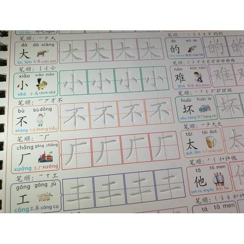 Tập viết chữ Hán - Tiếng Trung trọn bộ - 11369694 , 20684073 , 15_20684073 , 898000 , Tap-viet-chu-Han-Tieng-Trung-tron-bo-15_20684073 , sendo.vn , Tập viết chữ Hán - Tiếng Trung trọn bộ
