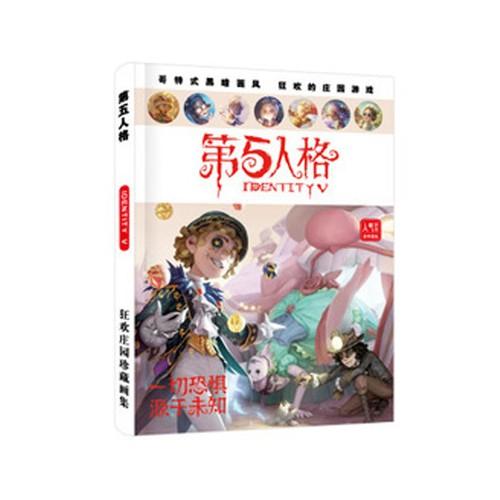 Photobook identity v nhân cách thứ 5 bìa cứng mẫu 2 album ảnh tặng kèm poster tập ảnh anime
