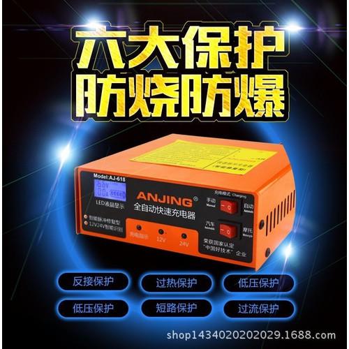Bộ sạc acquy tự động 12v đến 24v nạp cho acquy từ 3ah đến 200ah -Sạc có tạo sung khử sunfat - AJ-618G1 - 11851492 , 20693063 , 15_20693063 , 390000 , Bo-sac-acquy-tu-dong-12v-den-24v-nap-cho-acquy-tu-3ah-den-200ah-Sac-co-tao-sung-khu-sunfat-AJ-618G1-15_20693063 , sendo.vn , Bộ sạc acquy tự động 12v đến 24v nạp cho acquy từ 3ah đến 200ah -Sạc có tạo sung
