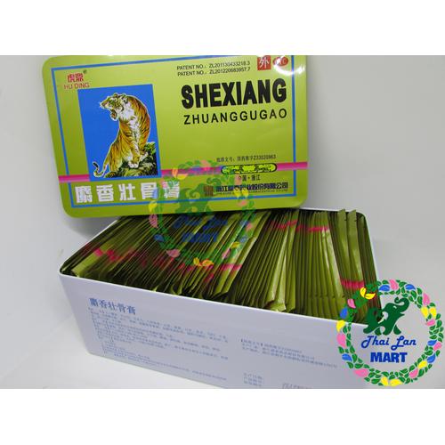 Cao dán con cọp shexiang zhuanggugao trị đau nhức mỏi cực hay 10 miếng - 12794871 , 20717004 , 15_20717004 , 50000 , Cao-dan-con-cop-shexiang-zhuanggugao-tri-dau-nhuc-moi-cuc-hay-10-mieng-15_20717004 , sendo.vn , Cao dán con cọp shexiang zhuanggugao trị đau nhức mỏi cực hay 10 miếng
