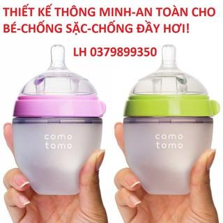 Bình sữa siêu mềm cho bé - Bình sữa siêu mềm cho bé H350 thumbnail