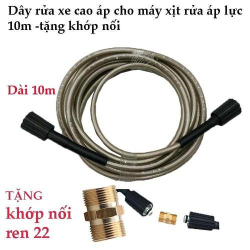 Dây rửa xe cao áp dùng cho máy xịt rửa áp lực - ren trong 22mm loại 10m - tặng khớp nối dây