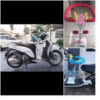 Ghế thông minh cho bé ngồi xe Ga và xe đạp điện.Ghế cho bé ngồi xe tay ga.Ghế cho bé ngồi xe máy - 00187 thumbnail