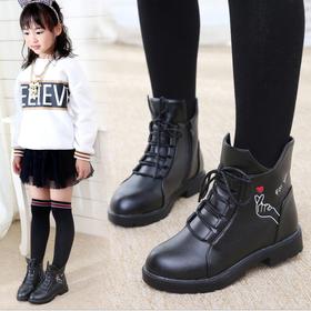 [Hỗ trợ 30k phí vận chuyển]Giày trẻ em Martin cho bé phong cách Hàn Quốc 20545 - 20545