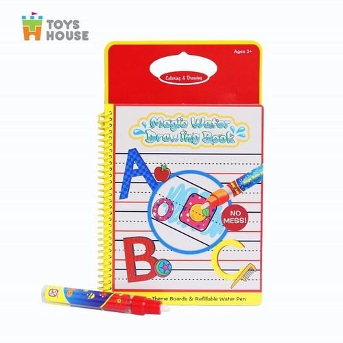 Sách tô màu bút nước thần kỳ toys house