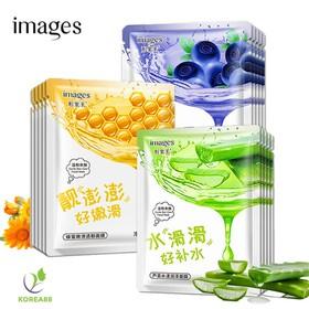 Combo 10 mặt nạ giấy dưỡng trắng da IMAGES mix 3 loại lô hội, việt quất, mật ong mặt nạ nội địa Trung KR-MA62 - KR-MA62