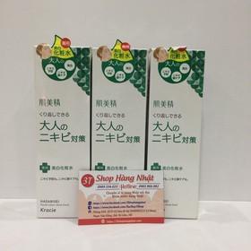 Nước hoa hồng trị mụn Kracie HADABISEI Facial Lotion - PVN2124