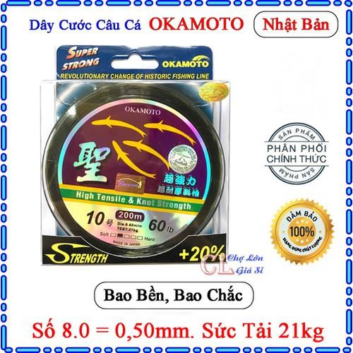 Dây cước câu cá okamoto nhật bản dài 250m số 8.0 - dây cước câu hình 4 con cá siêu bền, siêu chắc