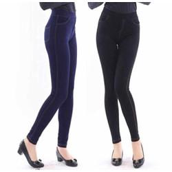 Quần legging nữ giả jean có bigsize 70kg