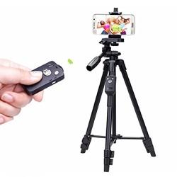 Chân máy ảnh tripod điện thoại Yunteng VCT-5208 - YUNTENG 5208
