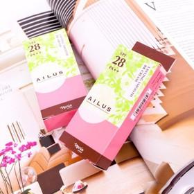 Kem nền Naris Ailus BB Cream Nhật Bản #02 da tự nhiên - a104