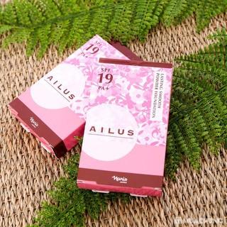 Phấn nền siêu mịn Naris Ailus Lasting Powder Nhật Bản 140 da trắng hồng - a101 thumbnail