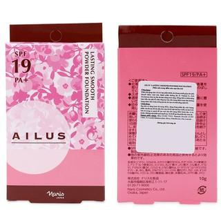Phấn nền Naris Ailus Lasting Powder Nhật Bản 530 Da trắng - a100 thumbnail