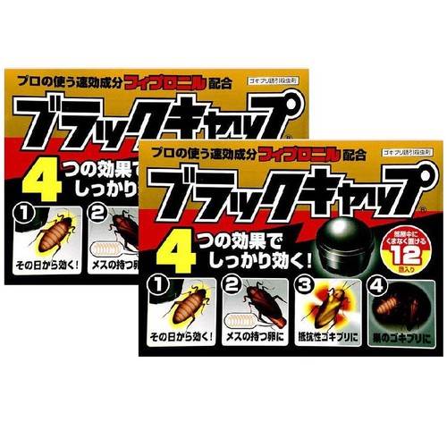 Bộ 2 hộp thuốc diệt gián Nhật Bản 12 viên x 2 - 11373478 , 20815340 , 15_20815340 , 339000 , Bo-2-hop-thuoc-diet-gian-Nhat-Ban-12-vien-x-2-15_20815340 , sendo.vn , Bộ 2 hộp thuốc diệt gián Nhật Bản 12 viên x 2