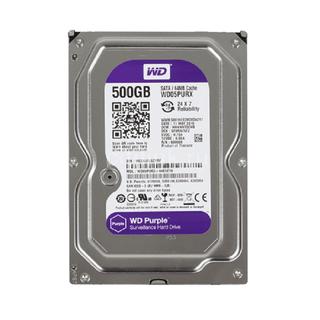 Ổ cứng HDD 500GB - Ổ cứng 500GB_018 thumbnail