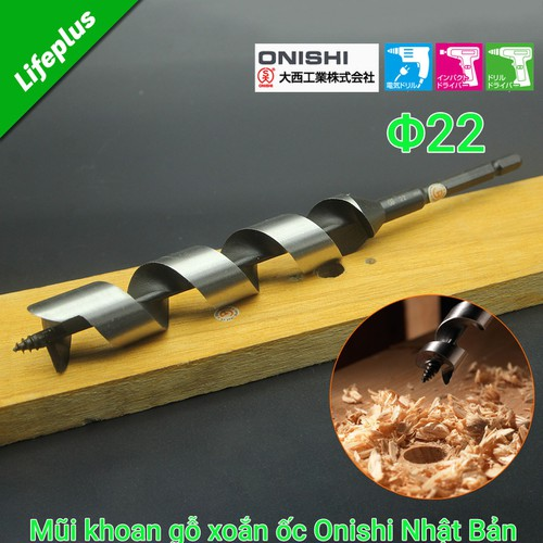 Mũi khoan gỗ xoắn ốc 22mm cl-135mm-onishi
