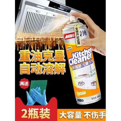 Xịt tẩy đa năng kitchen cleaner 500ml
