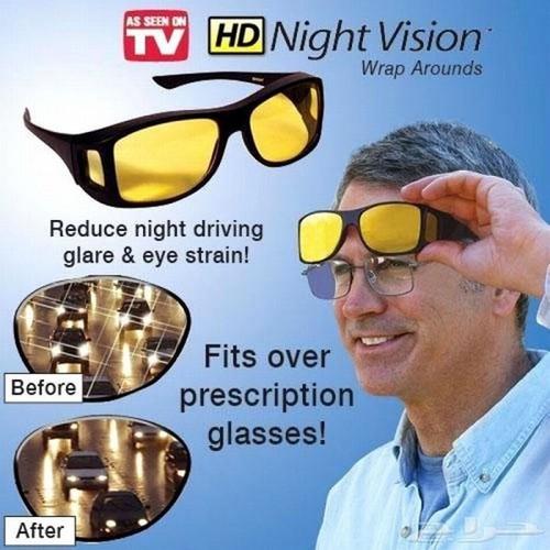 Kính chống lóa chống chói kính nhìn xuyên đêm