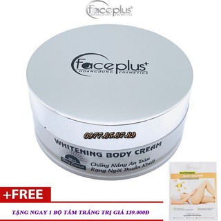 Kem dưỡng trắng da chống nắng toàn thân ban ngày SPF-50 FacePlus + Tặng 1 gói tắm trắng - FPL-BDN399 thumbnail