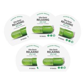 Hộp mặt nạ vitamin B Banobagi chính hãng - HAY1