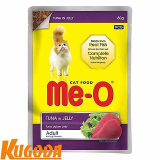 Combo 6 gói sốt mèo Me-o hương vị cá ngừ kugoda - kgd218 thumbnail