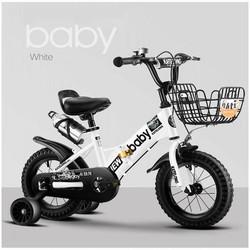 xe đạp- xe đạp trẻ em-Xe đạp trẻ em BABY xếp gọn- xe tập đi cho bé- xe baby xếp gọn RE0512