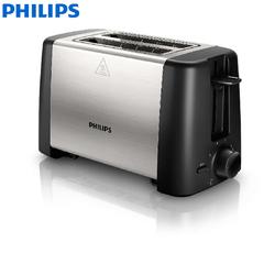 Lò nướng bánh Sandwich Philips HD4825