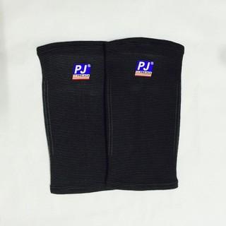 Bó Gối, Băng bảo vệ đầu gối, Combo 02 chiếc bó gối PJ - BG02 thumbnail